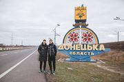 Гравці Шахтаря побували в містах на лінії розмежування в Донецькій області