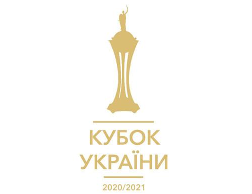 Определены места проведения и время начала матчей 1/8 финала Кубка Украины