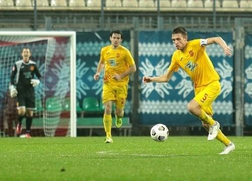 Где смотреть онлайн матч чемпионата Украины Ингулец - Олимпик