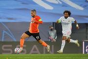 Де дивитися онлайн матч Ліги чемпіонів Шахтар - Реал