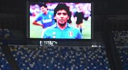 В Аргентине предлагают ввести денежную купюру с изображением Марадоны