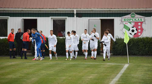 Агробизнес – Ворскла – 1:0. Сенсация в Полтаве. Видео гола и обзор матча