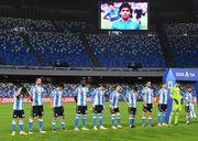 ОФИЦИАЛЬНО. Стадион в Неаполе переименовали в честь Марадоны