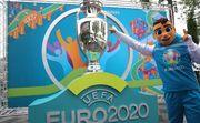 Стало известно, какие телеканалы будут показывать матчи Евро-2020 в Украине