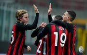 Сампдория – Милан: прогноз на матч Дмитрия Козьбана