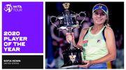 Известны лучшие. WTA огласила победителей в основных номинациях