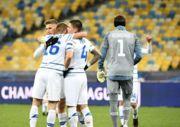 Динамо – Ференцварош. Какой счет, кто выиграл