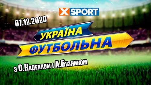 Украина футбольная. Наиболее заметные события в Первой лиге