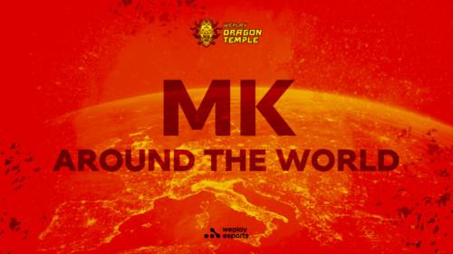 Известны составы групп WePlay Dragon Temple по Mortal Kombat 11