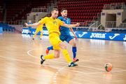 Футзал. Украина – Молдова – 8:0. Видео голов и обзор матча