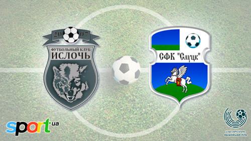 Де дивитися онлайн матч чемпіонату Білорусі Іслоч — Слуцьк