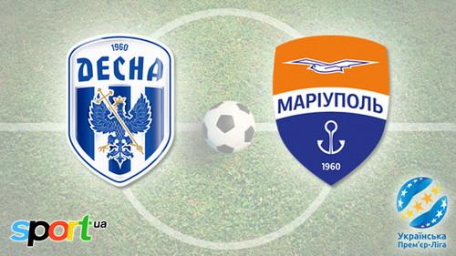 Десна – Мариуполь. Прогноз и анонс на матч украинской Премьер-лиги