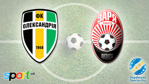 Александрия – Заря – 0:2. Текстовая трансляция матча