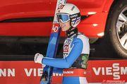 Норвегия – чемпионы мира в команде по полетам на лыжах