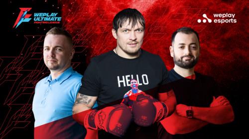 Усик пошел в киберспорт. Украинский боксер начал сотрудничество с WePlay