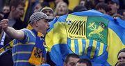 Фанаты Металлиста отпраздновали 95-летие легендарного клуба