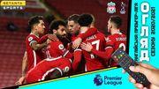 Ливерпуль – Тоттенхэм – 2:1. Видео голов и обзор матча