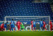 Хоффенхайм – РБ Лейпциг – 0:1. Видео гола и обзор матча