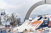 Дабл Тріпл Snow Fest 2020. Шоу в Києві. Дивитися онлайн. LIVE трансляція