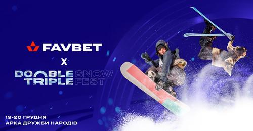 Запалюй зиму з Favbet та «Дабл Тріпл Snow Fest 2020»