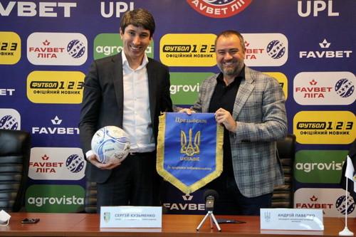 Один из матчей молодежной сборной Украины может пройти в Александрии