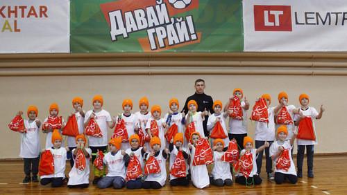 Подарки от Шахтера получили 1200 юных футболистов