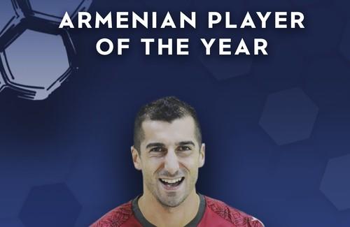 Мхитарян в десятый раз назван лучшим игроком Армении