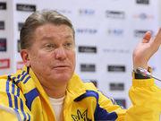 Олег БЛОХИН: «Победа на Евро? А почему бы и нет?»