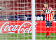 Атлетико — Хетафе — 1:0. Видео гола и обзор матча