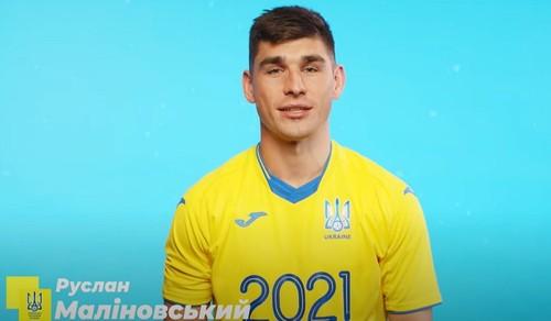 ВИДЕО. Новогоднее поздравление от сборной Украины