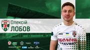 Оболонь подписала игрока, который выступал в чемпионате «ЛНР»