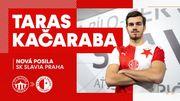 Славия официально представила Качарабу. Клуб арендовал футболиста