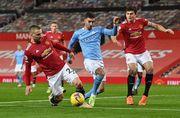 Манчестер Юнайтед – Манчестер Сіті – 0:2. Відео голів та огляд матчу