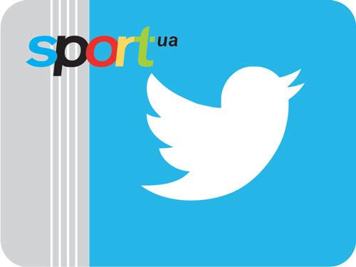 Читайте оперативные новости спорта 2021 от Sport.ua в Twitter!