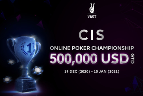 В покер-руме можно стать чемпионом Украины по онлайн-покеру
