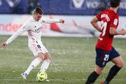 Осасуна – Реал – 0:0. Неуступчивый аутсайдер на замерзшем поле. Обзор матча
