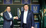 У сборной Украины появился новый национальный спонсор