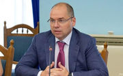 МОЗ: Україна наблизилася до піку захворювання коронавірусом