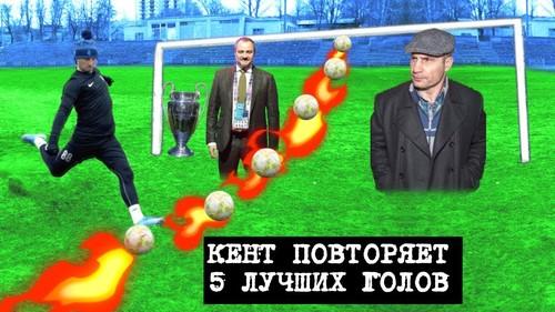 ВІДЕО. Алієв повторив топ-5 найкращих голів та попередив Кличка з Павелком