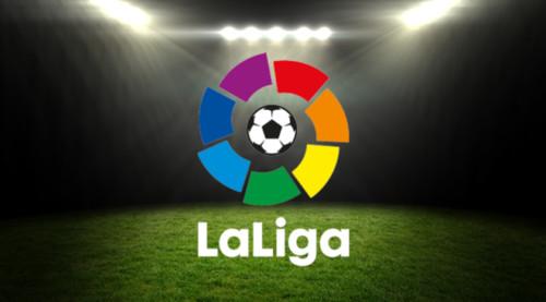 Чемпионат Испании могут доиграть на Канарских островах