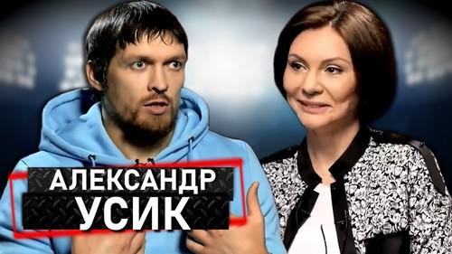 Александр УСИК: «Декоммунизация? Пусть возьмут мыло с веревкой и повесятся»