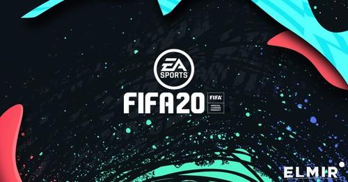 ФИФА проведет чемпионат по FIFA 20. В нем сыграют известные футболисты