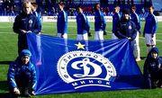 Минское Динамо потерпело очередное сенсационное поражение