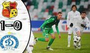 Городея – Динамо Мінськ – 1:0. Відео голів та огляд матчу