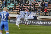 Гол Милевского помог Динамо Брест на своем поле одолеть Ислочь