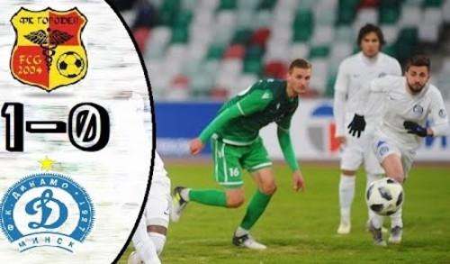 Городея – Динамо Минск – 1:0. Видео голов и обзор матча