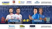 ВИДЕО. Коноплянка и Зинченко обыграли поляков в FIFA 20