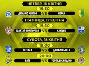 Динамо Минск – Неман. Смотреть онлайн. LIVE трансляция