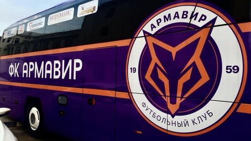 Российский клуб снялся с чемпионата, не дождавшись возобновления турнира
