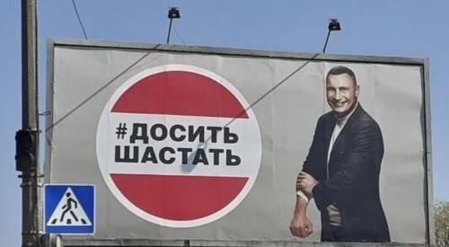 Виталий КЛИЧКО: «На праздники не надо идти в церковь, в гости и на пикники»